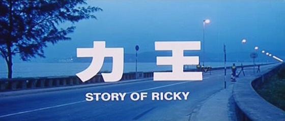 Historia de Rocky