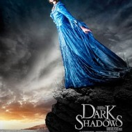 dark-shadows-8-bella-heathcote