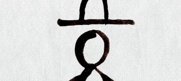 cuttlas-vaquero-samurai-banner