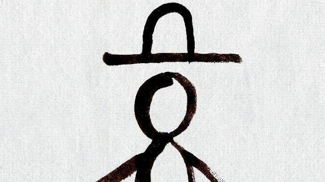 Cuttlas: El Vaquero Samurái
