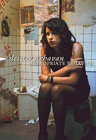 Appropiate behavior, Desiree Akhavan