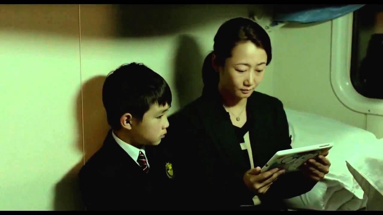 Tao Zhao con su hijo en la ficción