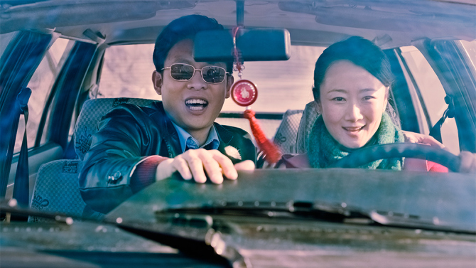 La pareja de actores afronta el futuro de China