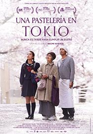 una-pastelería-en-tokio-poster