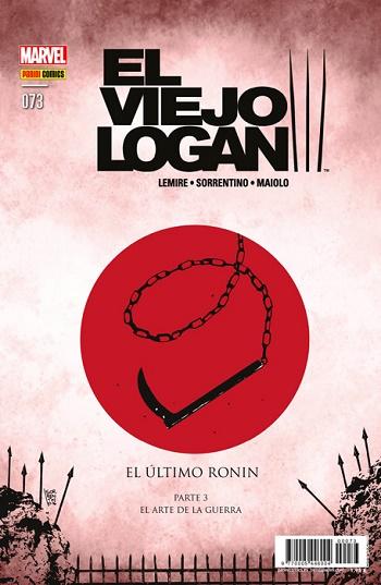 El Viajo Logan #73