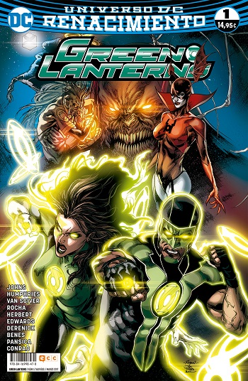 Green Lanterns: Renacimiento #1