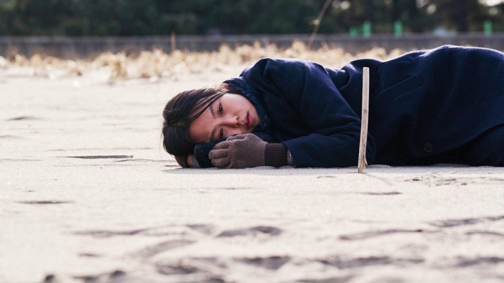Kim Min-Hee en 'On the Beach at Night Alone'