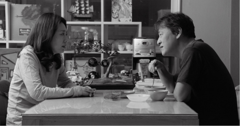 Primer plano de 'The Day After' (Hong Sangsoo, 2017)