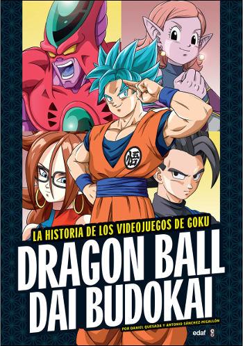 Dragon Ball Dai Budokai