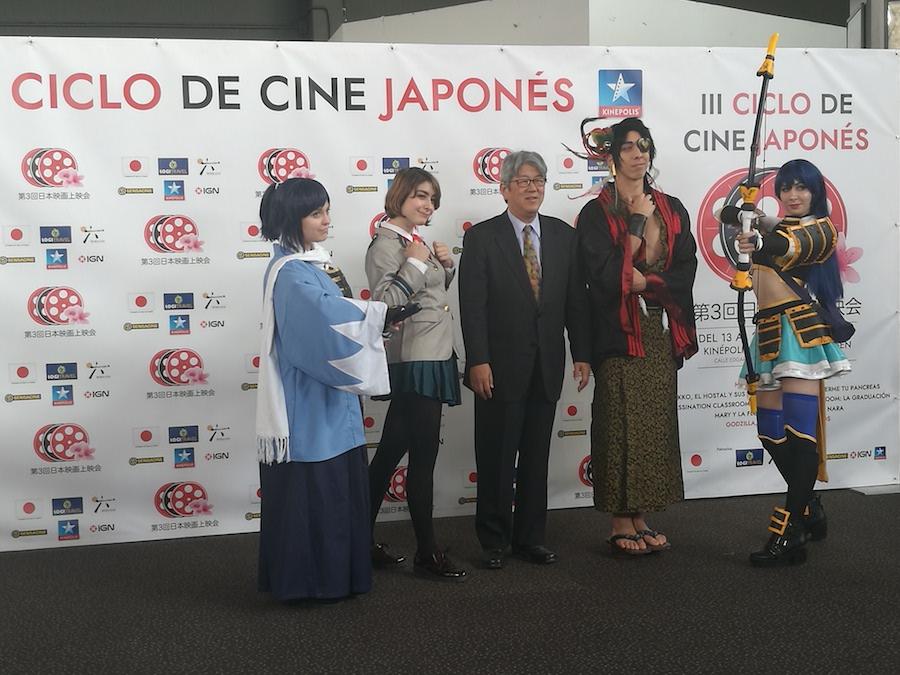 iii ciclo cine japones inauguracion embajador