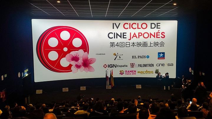 IV Ciclo de Cine Japonés