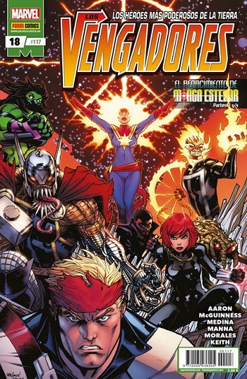 Los Vengadores #18 (#117)