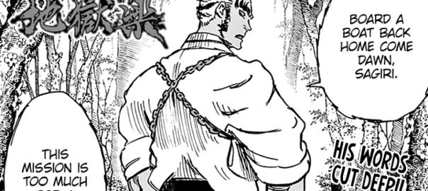 Jigokuraku #2