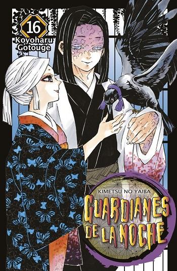 Guardianes de la Noche #16