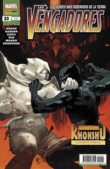Los Vengadores #23 (#122)