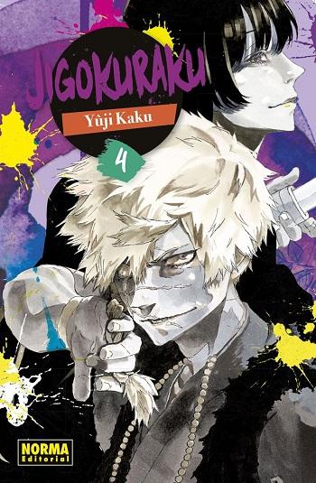 Jigokuraku #4